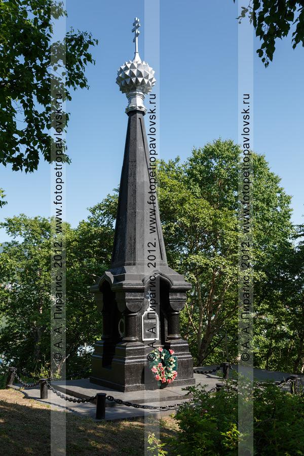 Фотография: памятник Славы героям обороны Петропавловска от нападения англо-французской эскадры в 1854 году