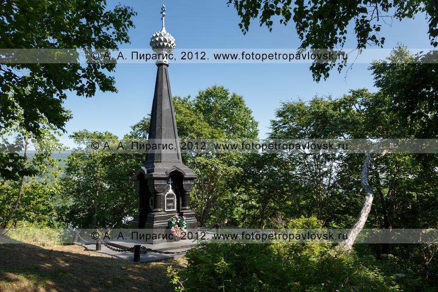 Фотография: памятник Славы героям обороны Петропавловска от нападения англо-французской эскадры в августе 1854 года
