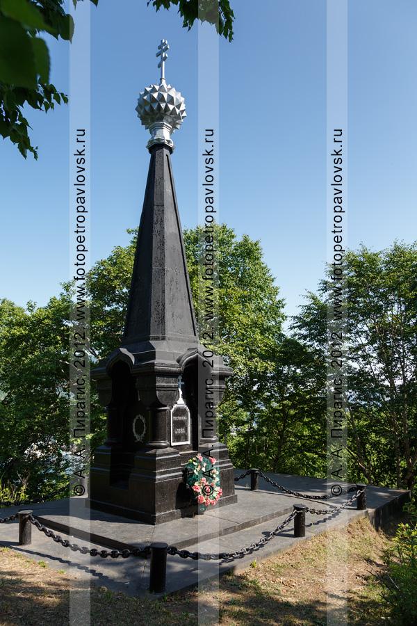 """Фотография: памятник """"Слава"""", сооруженный в честь успешной обороны Петропавловска от нападения англо-французской эскадры в 1854 году"""