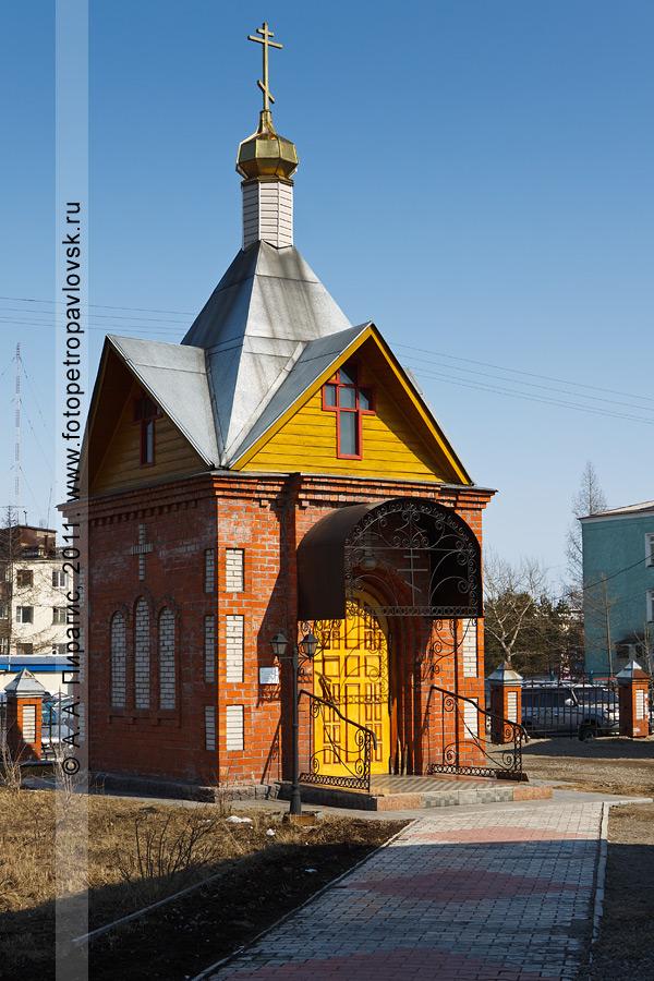 Фотографии: часовня Святой Живоначальной Троицы, город Елизово