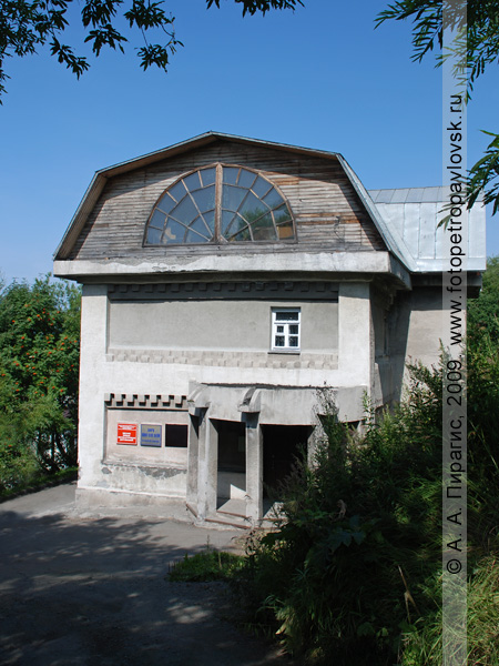 Дом писателей имени Н. В. Санеева, Петропавловск-Камчатский, улица Советская, 4