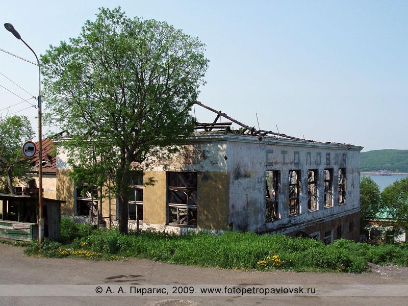 Петропавловск-Камчатский: Столовая № 11, улица Сахалинская, 21 (район СРВ)