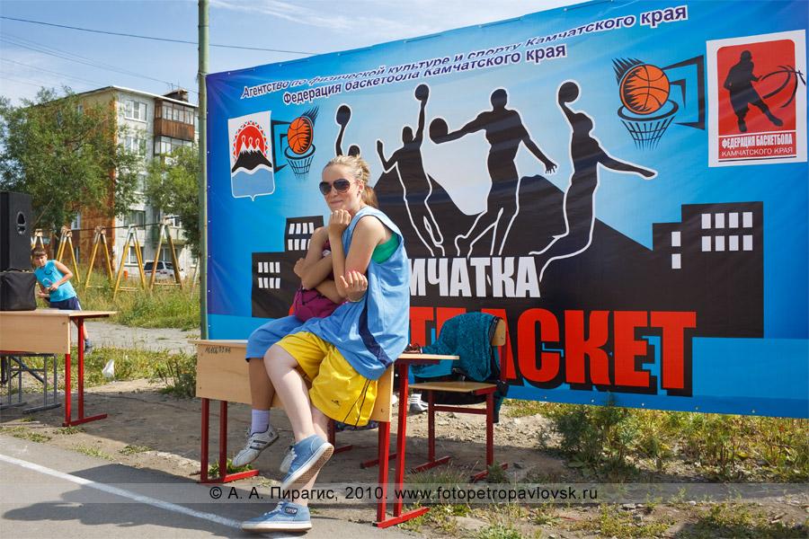 "Фотография: ""Камчатка. Стритбаскет"" — кубок Камчатского края по уличному баскетболу (Петропавловск-Камчатский)"
