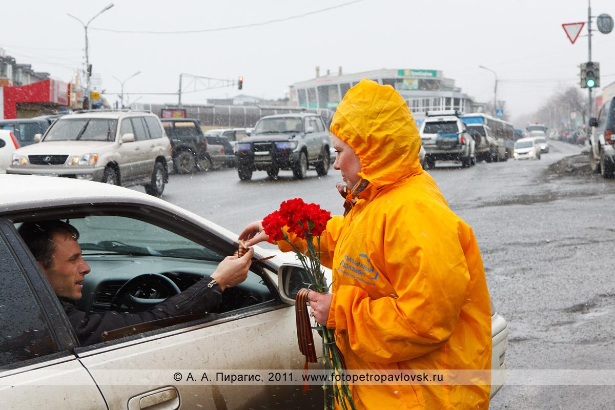 Фотография: раздача Георгиевских лент автомобилистам Камчатки