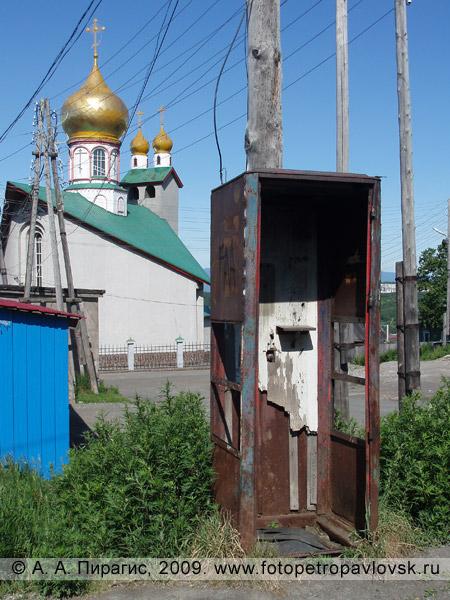 Телефонная будка в Петропавловске-Камчатском