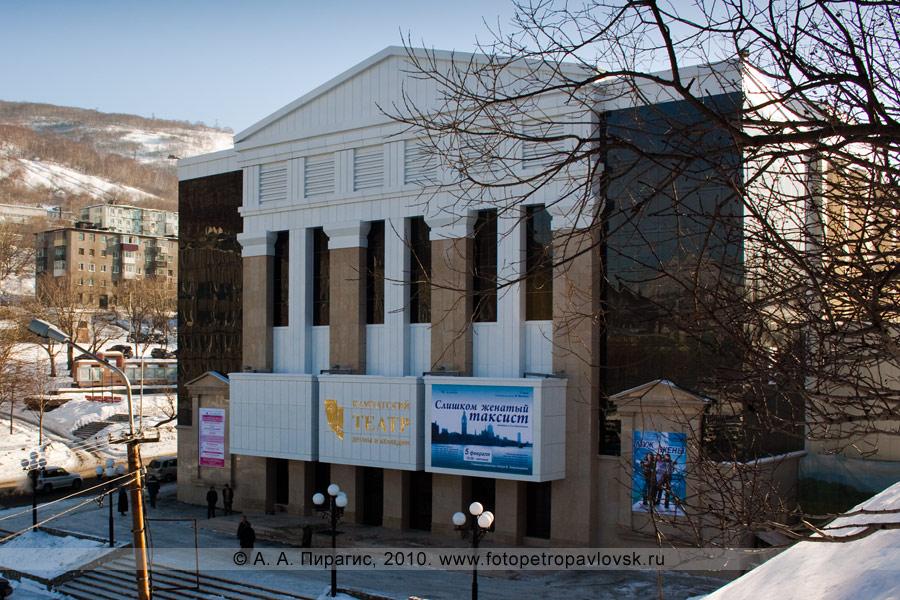 Фотография: Камчатский театр драмы и комедии (после реконструкции)