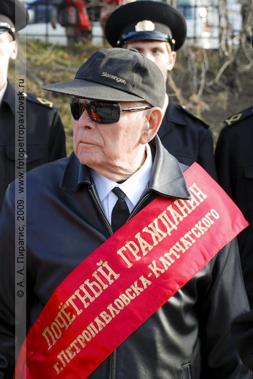 Тимонькин Сергей Венедиктович — почетный гражданин города Петропавловска-Камчатского
