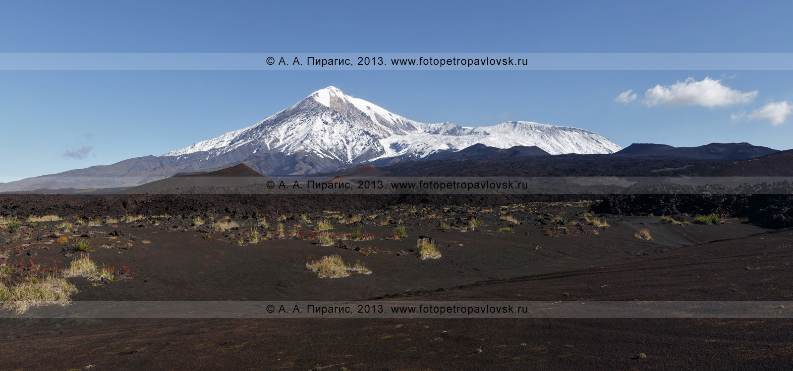 Фотография: Толбачинский вулканический массив — вулкан Острый Толбачик и Плоский Толбачик. Камчатка, Ключевская группа вулканов