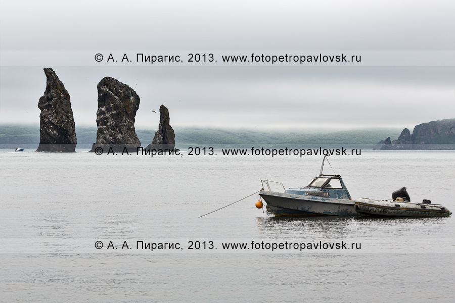 Фотография: рыбацкие лодки в бухте Шлюпочной, на фоне скал Три Брата. Полуостров Камчатка