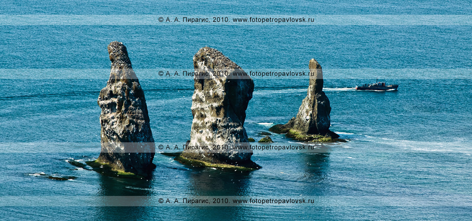 Скалы Три Брата — памятник природы Камчатки