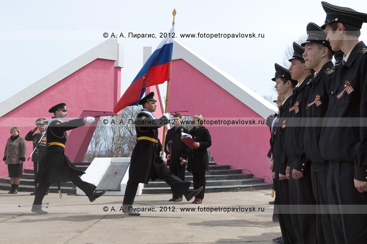 Фотография: почетный караул торжественно несет флаг России. Мемориал памяти камчатцев, погибших во Второй мировой войне, в парке Победы. Камчатский край, город Петропавловск-Камчатский