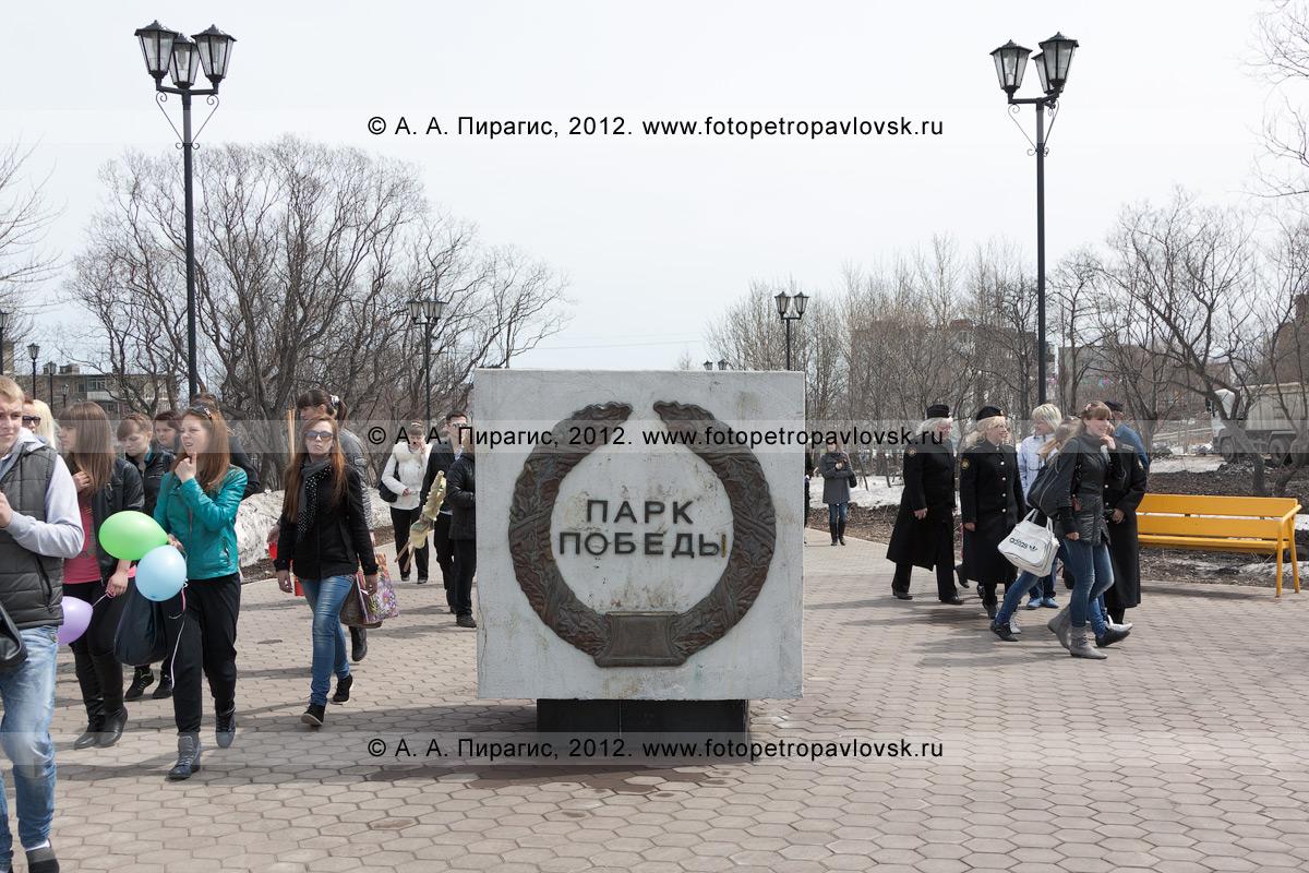 Частное фото женщин желающих знакомства в петропавлавске камчатском 13 фотография