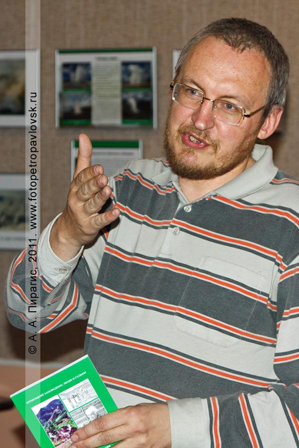 Фотография: Петров Александр, камчатский журналист, фотограф.