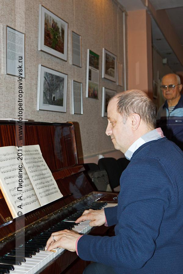 Бычков Сергей, заслуженный артист России, камчатский музыкант, журналист, общественный деятель