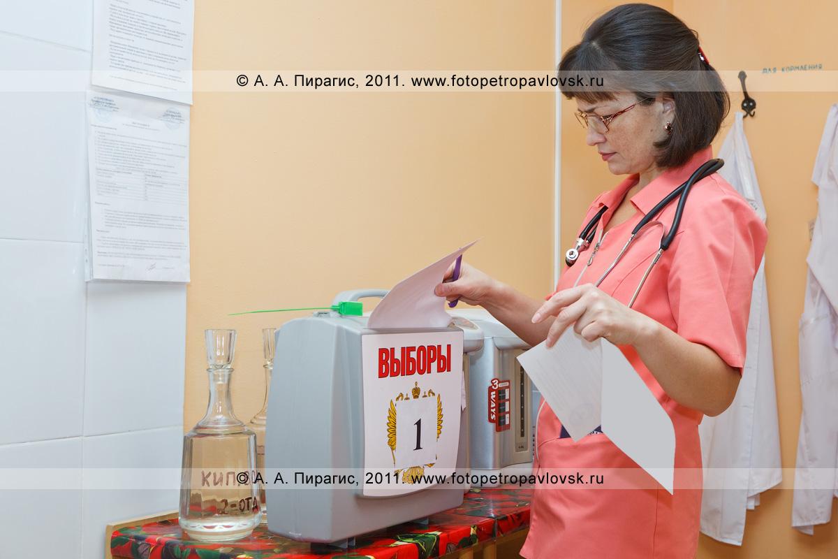 Больница на кузнецова челябинск отзывы