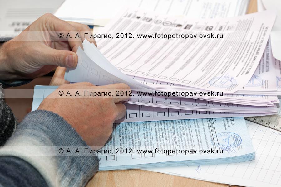 Фотография: подсчет неиспользованных избирательных бюллетеней после завершения голосования и закрытия избирательного участка