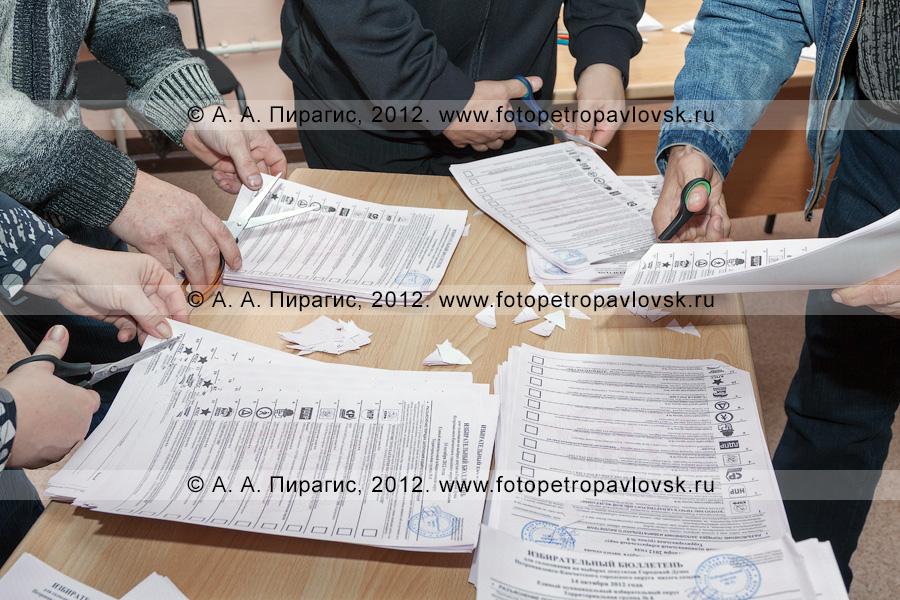 Фотография: гашение не использованных на выборах избирательных бюллетеней для голосования