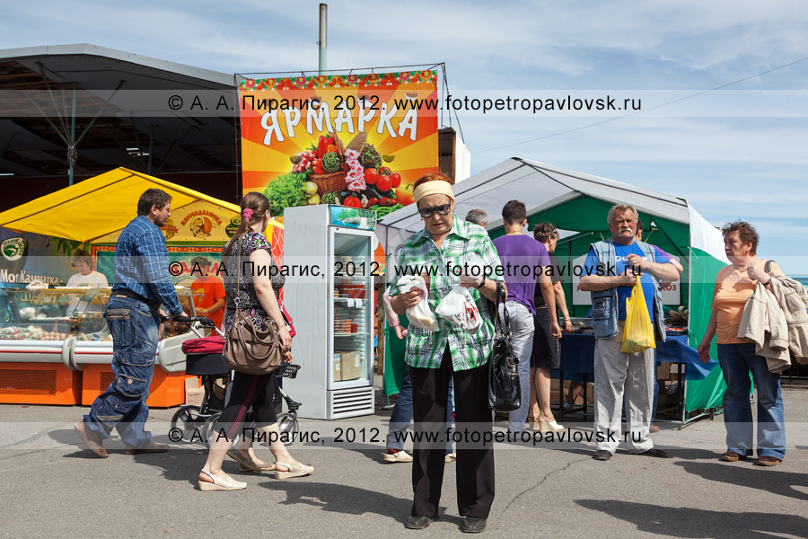 Фотография: сельскохозяйственная ярмарка выходного дня в городе Петропавловске-Камчатском