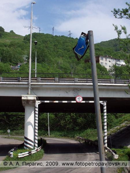 Дорожный знак на Красной сопке в Петропавловске-Камчатском
