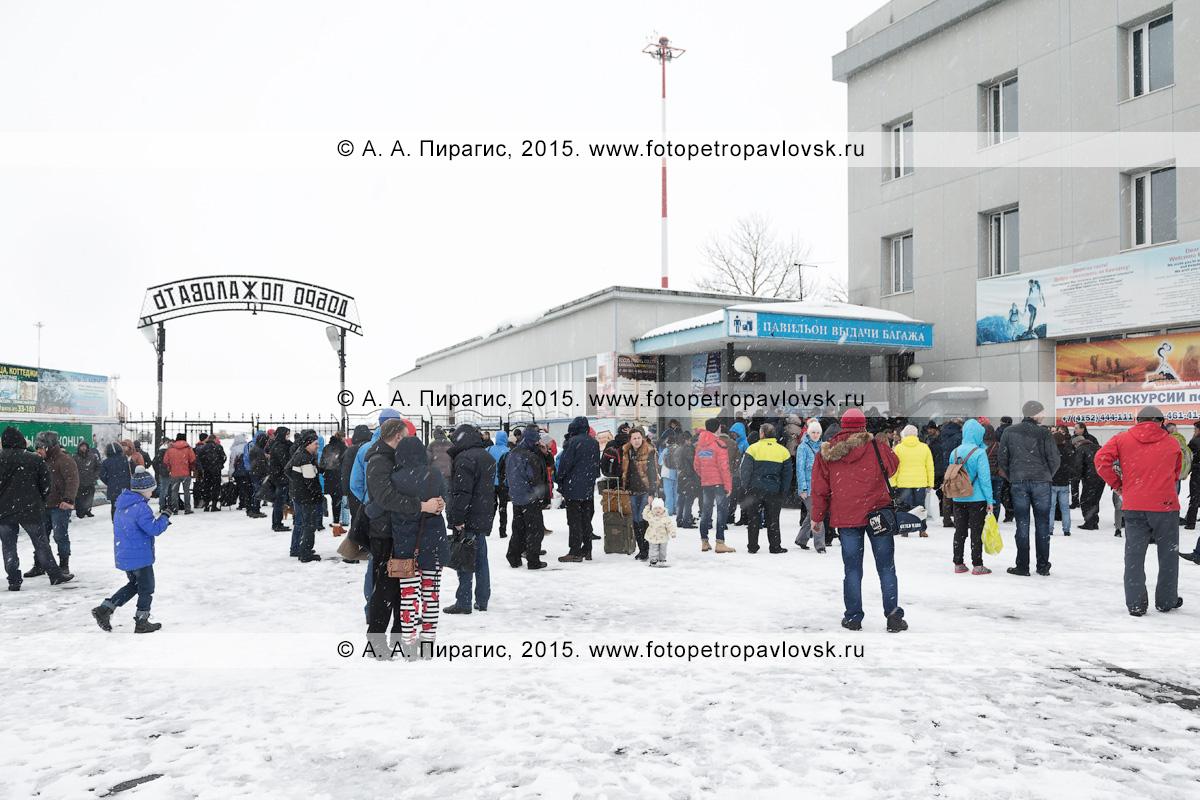 Аэропорт Петропавловск-Камчатский (аэропорт Елизово), зона выхода пассажиров с перрона аэродрома и зона выдачи багажа (павильон выдачи багажа). Камчатский край