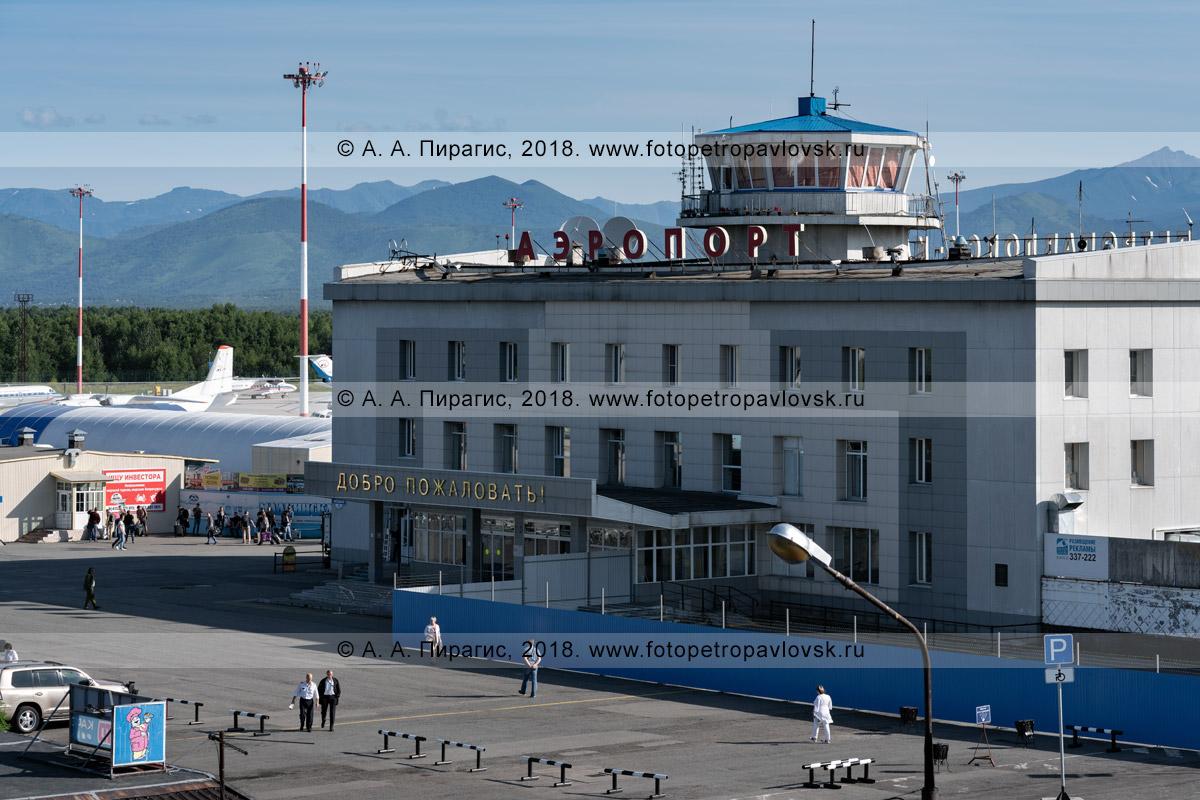 Фотография: международный аэропорт Петропавловск-Камчатский (аэропорт Елизово) на полуострове Камчатка