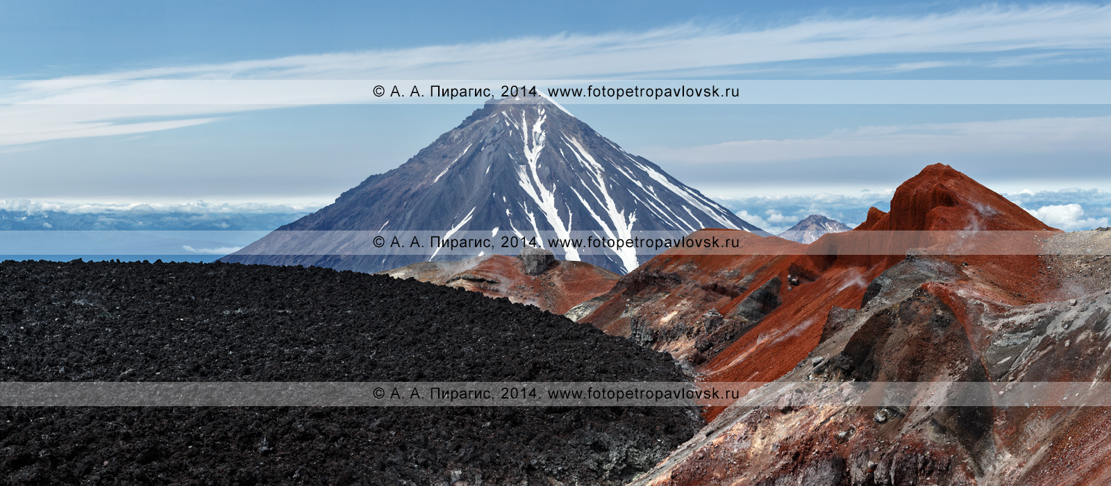 Фотография (панорама): кратер действующего вулкана Авачинская сопка на фоне Корякского вулкана. Камчатка, Авачинско-Корякская группа вулканов
