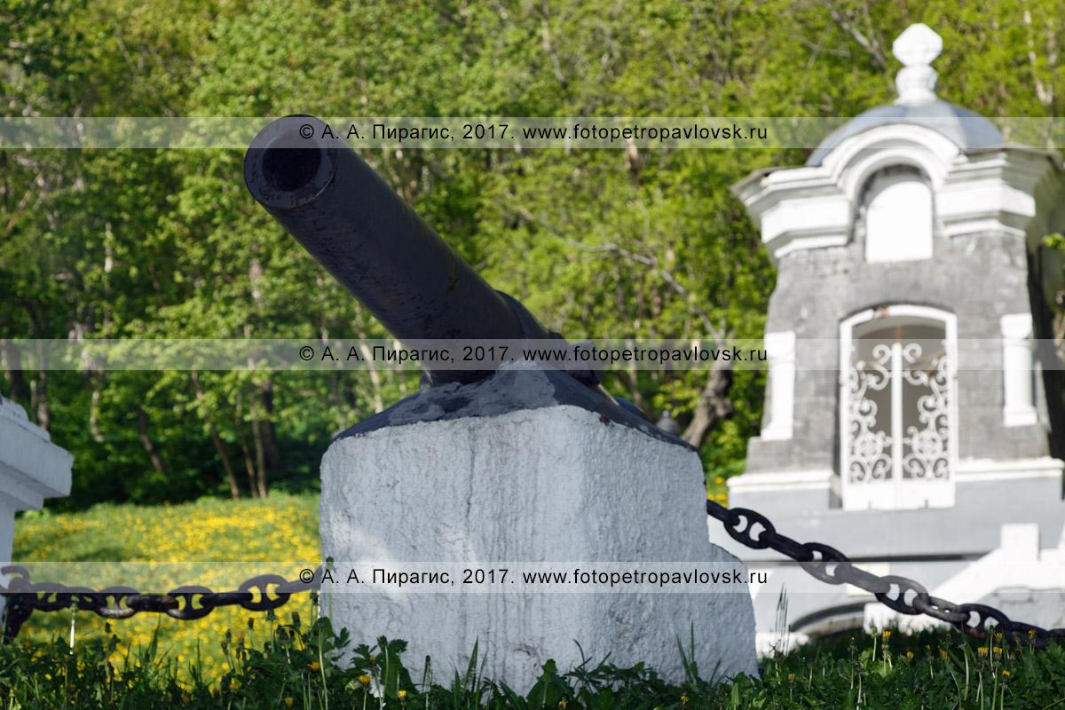 Фотография: пушка, обрамленная якорными цепями, стоящая у могилы славных русских воинов — героев Петропавловской обороны, погибших в результате отражения нападения англо-французов на Петропавловск в августе 1854 года