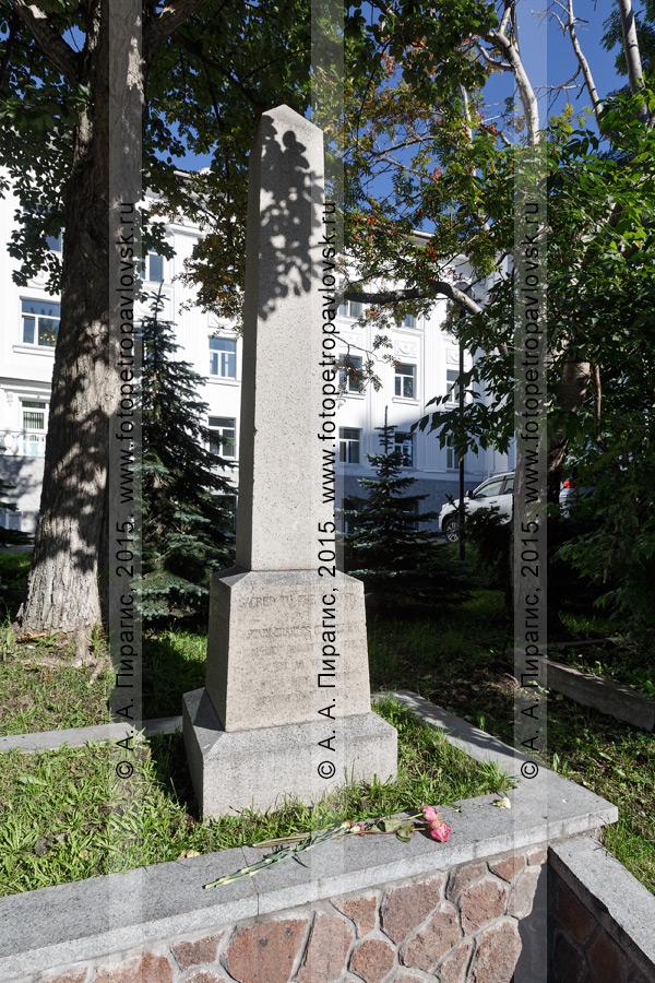 Фотография: вид на памятник на могиле английского мореплавателя Чарльза Клерка (Чарльза Кларка) (Charles Clerke). Петропавловск-Камчатский, Камчатский край