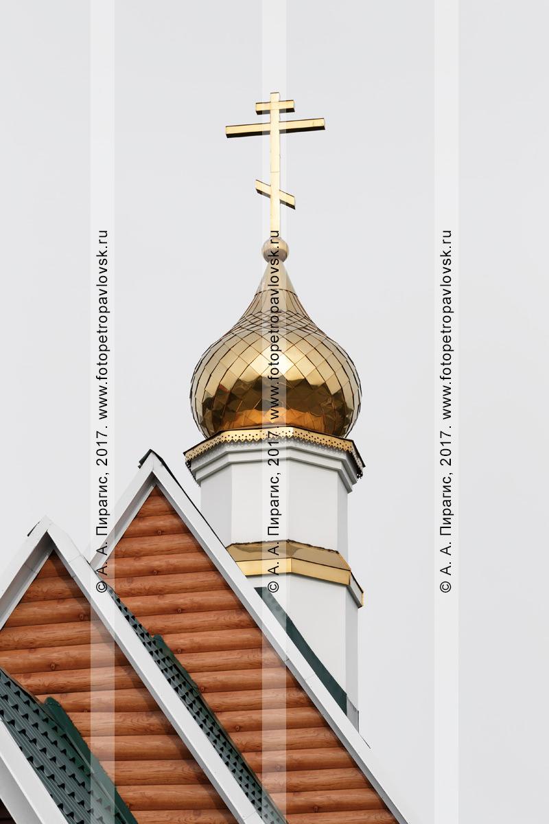 Фотография: православный крест на куполе храма в честь Преподобного Сергия Радонежского. Камчатский край, город Петропавловск-Камчатский, микрорайон Северо-Восток