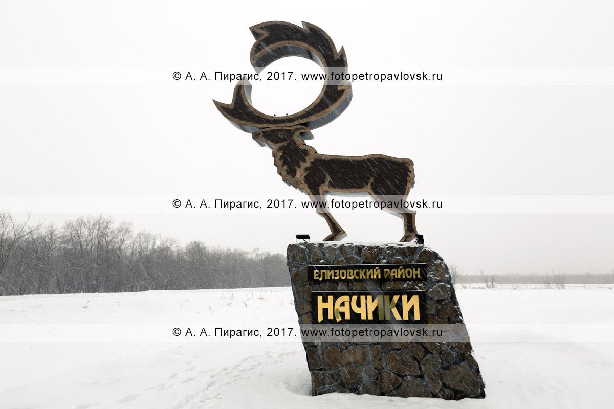 """Фотография: скульптура """"Олень"""". Камчатский край, Елизовский район, поселок Начики"""