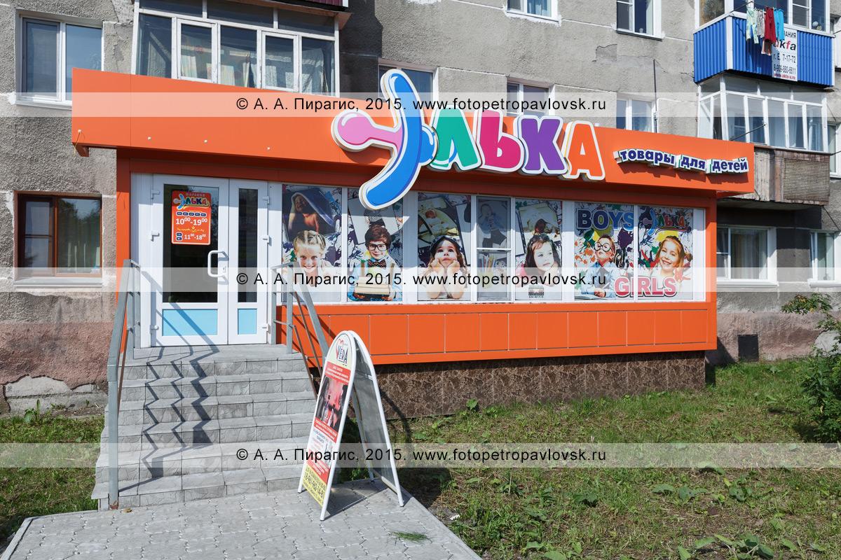 intim-magazin-tatarstan