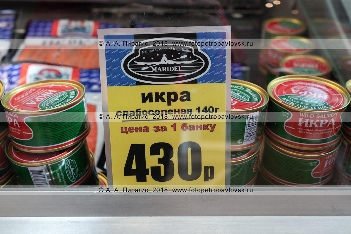Фотография: слабосоленая лососевая (красная) икра нерки, цена консервной банки (140 г)