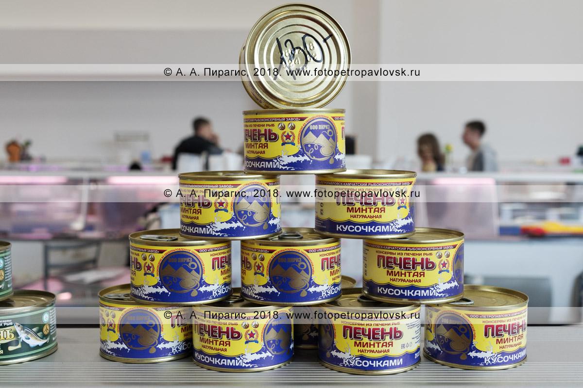 Фотография: рыбные консервы — печень минтая натуральная кусочками на прилавке рыбного рынка в столице Камчатского края, цена за консервную банку