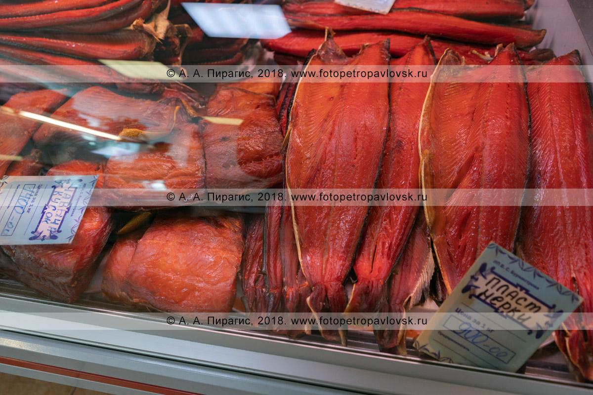 Фотография: торговый прилавок с копченой соленой красной рыбой (нерка, чавыча) на рыбном рынке, цены на камчатский деликатес