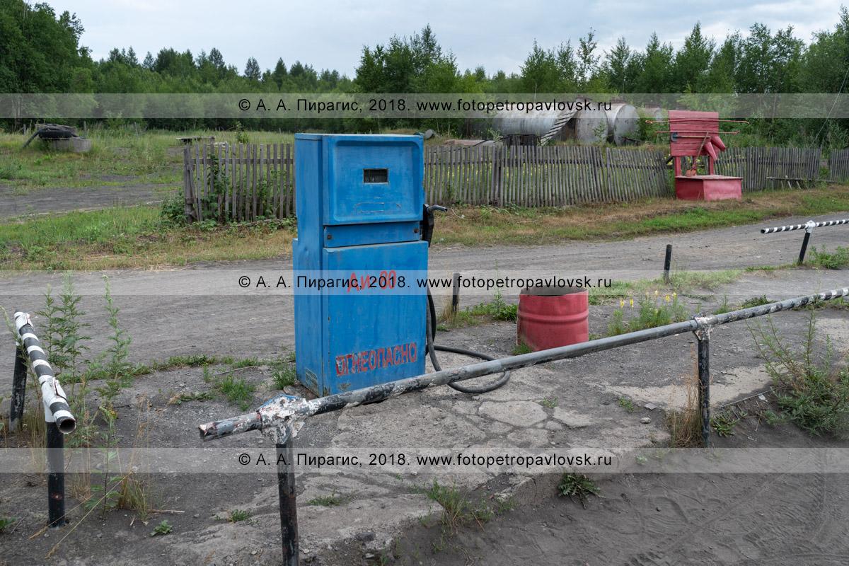 Фотография: бензиновая автозаправочная колонка на поселковой провинциальной автомобильной заправке