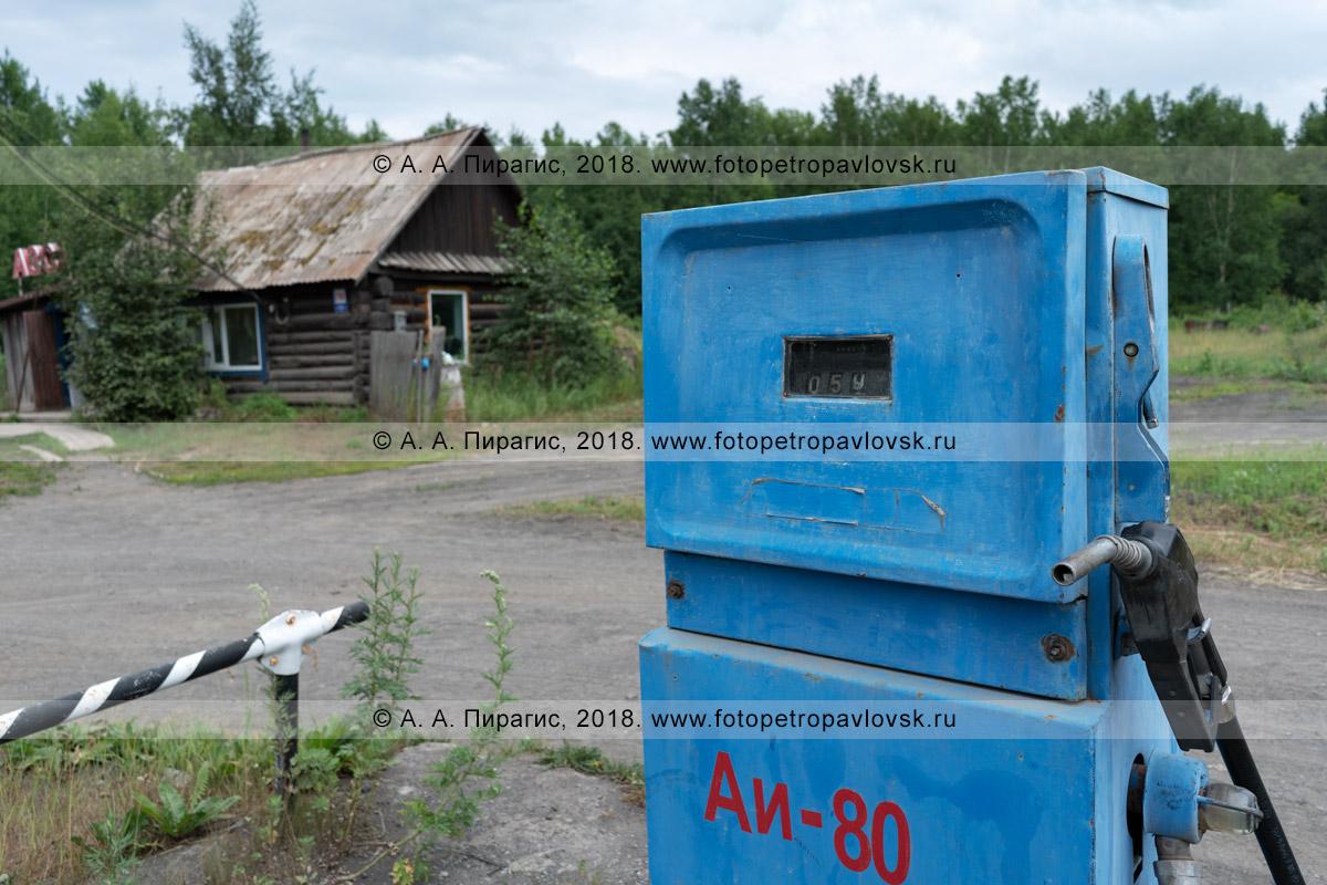 Фотография: старая советская автомобильная топливораздаточная колонка на провинциальной автозаправке