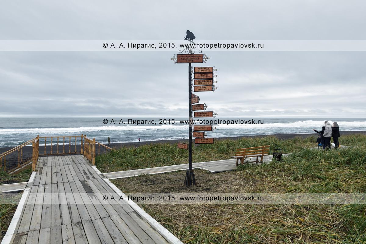 """Фотография: туристический визит-центр """"Халактырский пляж"""", вид на туристический указатель """"Здесь начинается Камчатка. Халактырский пляж"""" и деревянные настильные тропы на берегу Тихого океана. Полуостров Камчатка"""