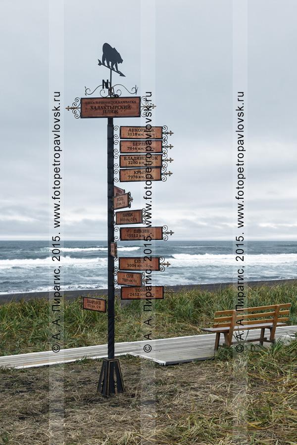 """Фотография: камчатский туристический указатель """"Здесь начинается Камчатка. Халактырский пляж"""", установленный на берегу Тихого океана на Халактырском пляже. Полуостров Камчатка"""