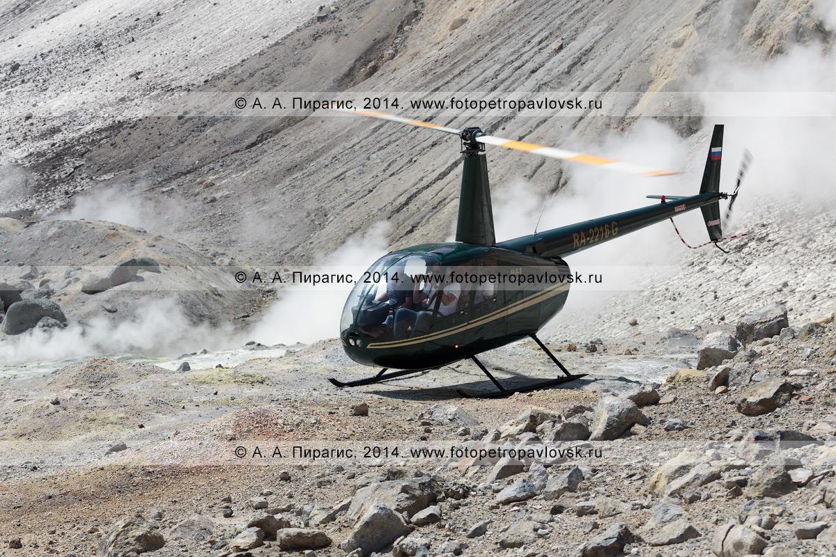 Фотография: туристический вертолет Robinson R44 Raven с пассажирами на борту в кратере действующего Мутновского вулкана. Полуостров Камчатка, Мутновско-Гореловская группа вулканов