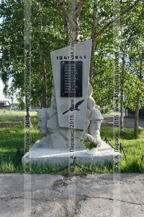 Фотография: мемориал памяти жителей поселка Козыревск Усть-Камчатского района, погибших в годы Великой Отечественной войны 1941–1945 годов. Камчатский край