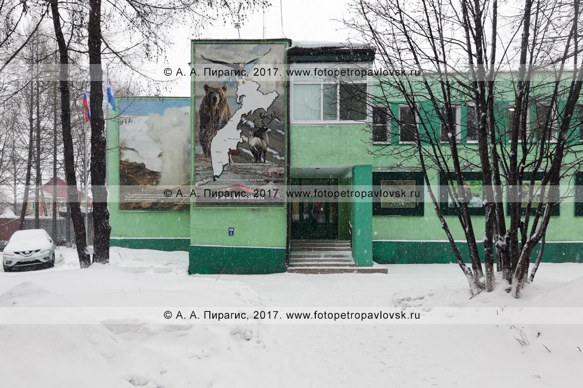 Фотография: зимний вид на административное здание Кроноцкого природного биосферного заповедника, туристический визит-центр. Городе Елизово Камчатского края