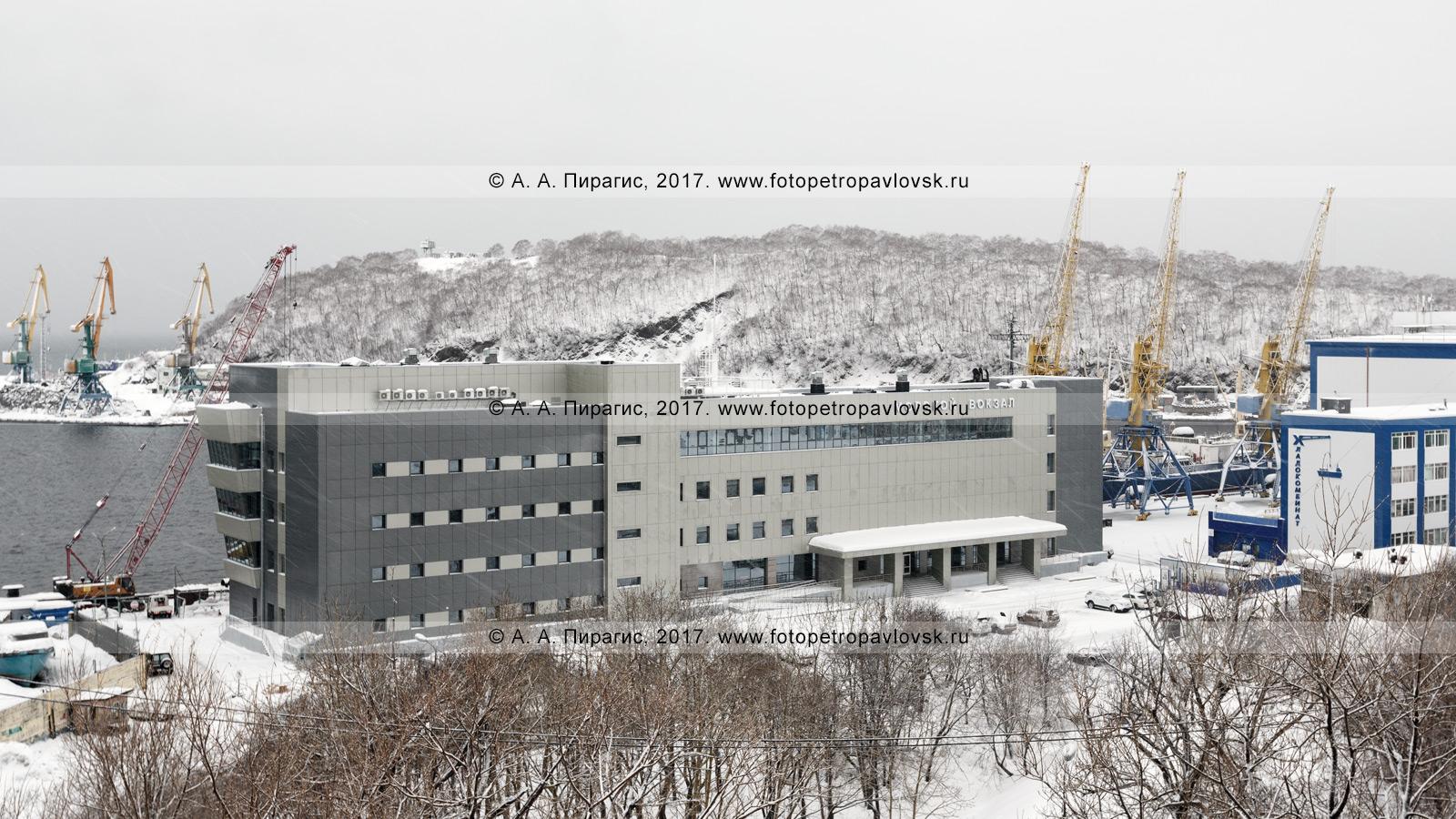 Фотография: здание нового морского вокзала в Петропавловск-Камчатском морском торговом порту в столице Камчатского края