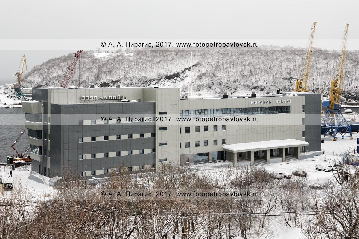 Фотография: здание нового морвокзала в Петропавловск-Камчатском морском торговом порту. Камчатский край