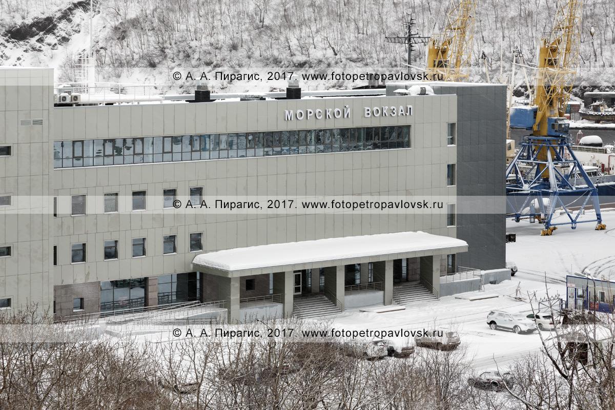 Фотография: вход в здание нового морвокзала в городе Петропавловске-Камчатском. Полуостров Камчатка
