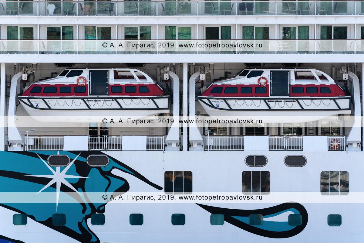 Фотография: борт круизного лайнера Norwegian Jewel со шлюпками для спасения экипажа и пассажиров, путешествующих на круизном судне