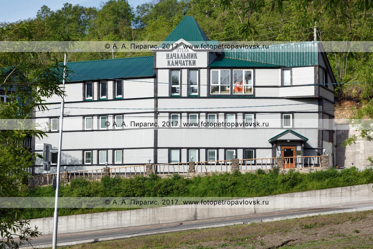 """Фотография: гостиница """"Начальник Камчатки"""" в городе Петропавловске-Камчатском"""
