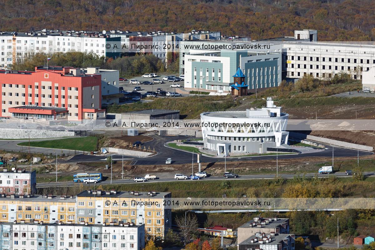 Фотография: Дворец бракосочетаний. Камчатский край, город Петропавловск-Камчатский, улица Академика Королева