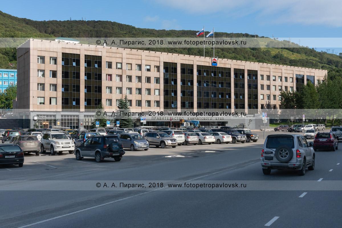 Фотография: Правительство Камчатского края, город Петропавловск-Камчатский, площадь Ленина, 1