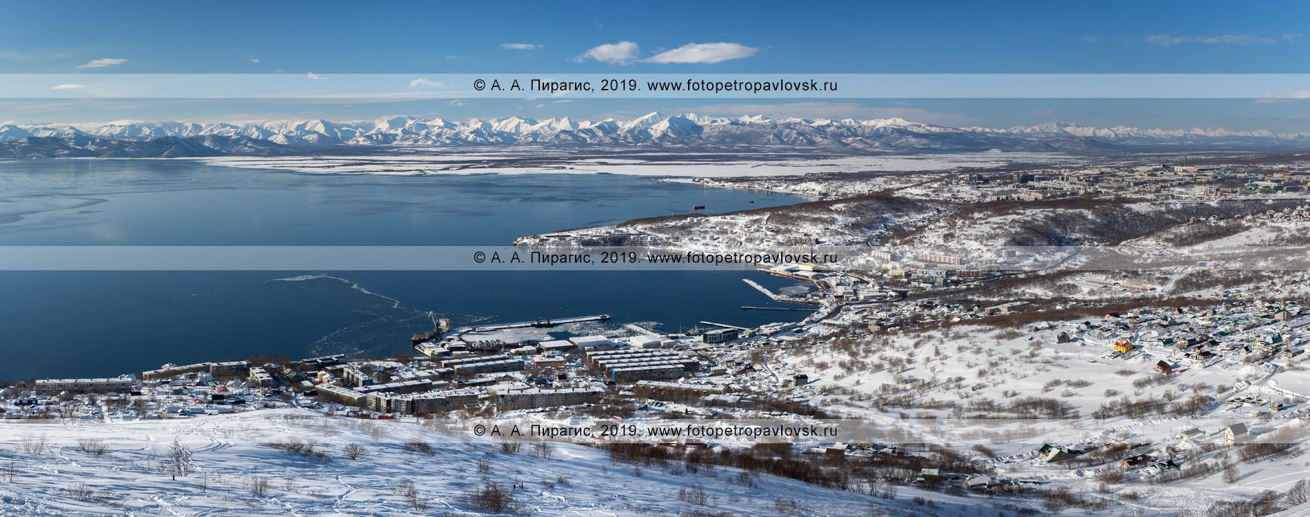 Фотография (панорама): зимний пейзаж города Петропавловска-Камчатского — микрорайон Сероглазка, Авачинская губа (Авачинская бухта)