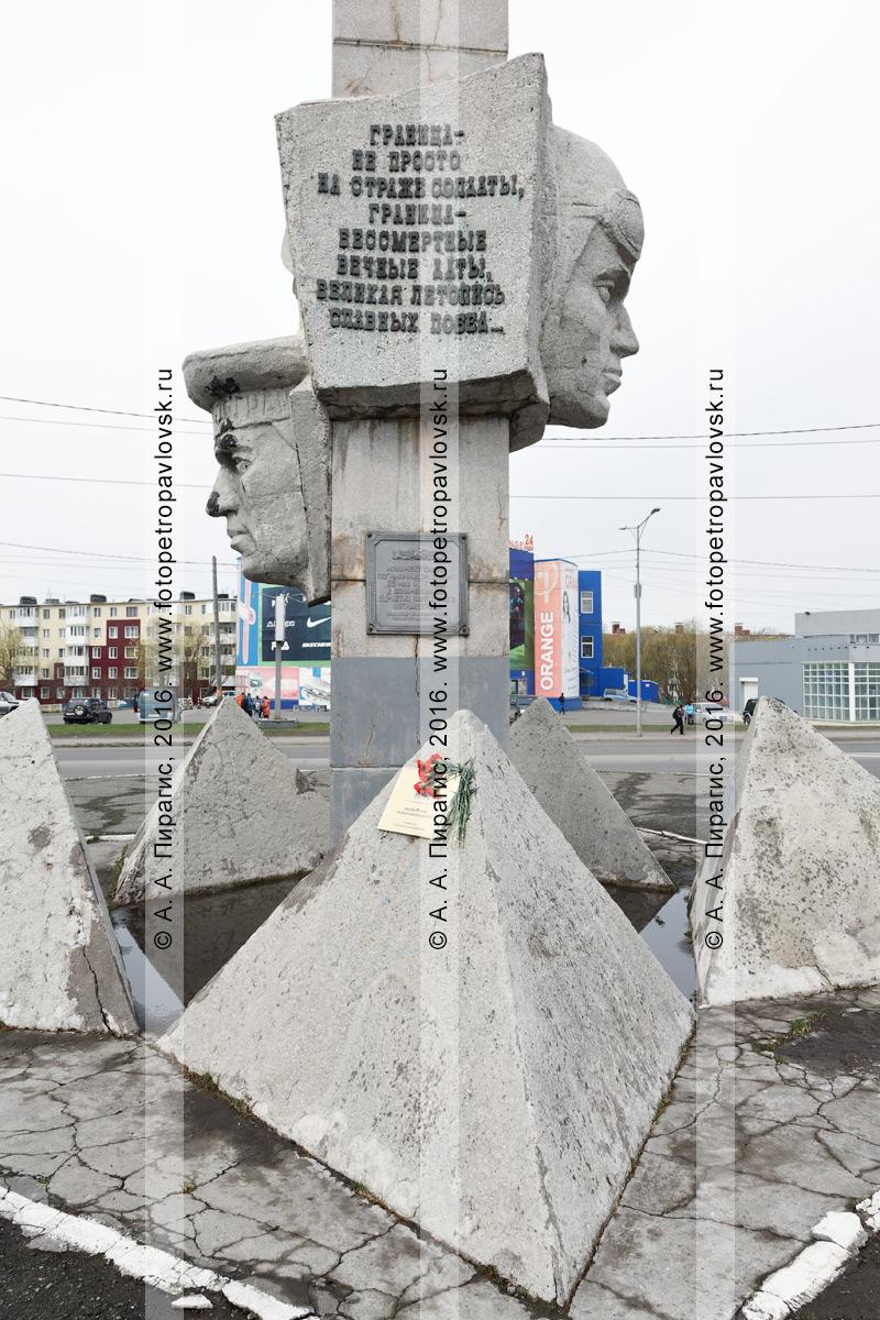 Фотография: фрагмент монумента Славы пограничникам Камчатки в городе Петропавловске-Камчатском. Камчатский край.